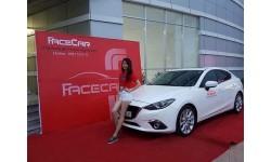 Xôn xao vụ đầu tư trăm triệu USD vào ứng dụng gọi xe FaceCar
