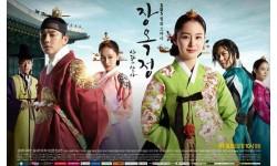 """Những bộ phim Hàn Quốc hay nhất dành cho các """"mọt"""" phim cổ trang"""